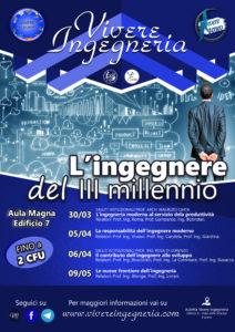 seminario-gestionale-lq